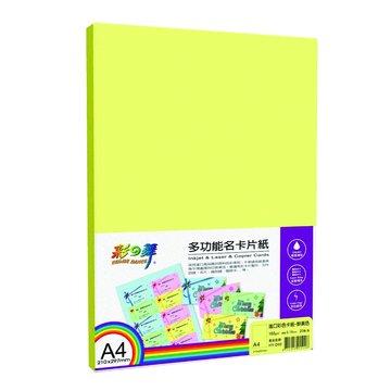 彩之舞 HY-D60卡紙鮮黃色 160g/m2 A4 20張/包