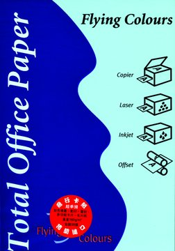 BP DIY A4卡片(藍)50張160磅1151