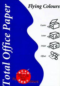BP DIY A4卡片(白)160磅50張1155
