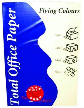 BP DIY A4卡片(米黃)160磅50張1156