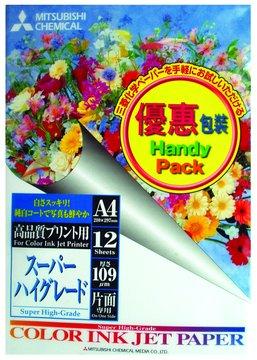 MITSUBISHI 三菱 A4彩色噴墨紙12張/1440dpi
