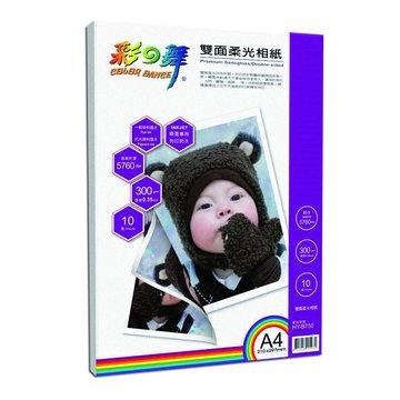 彩之舞 HY-B750雙面柔光300g/m2 A4 10張/包