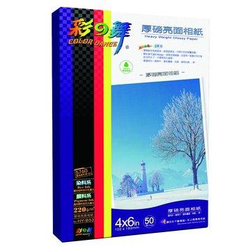 彩之舞 HY-B53厚磅亮面相紙-防水220g 4×6in 50張/