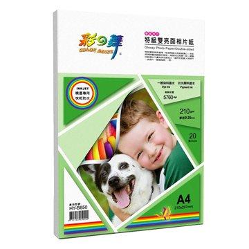 彩之舞 HY-B850特級雙亮面相片紙 A4 210g 20張/包