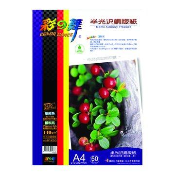 彩之舞 HY-K50 A4防水銅版紙50張140磅