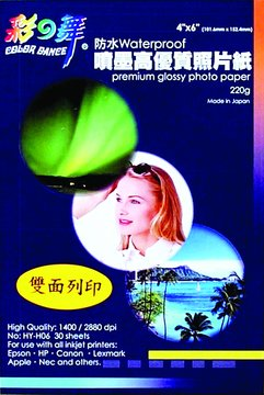 彩之舞 HY-H06 4*6防水高優質相片30張220磅