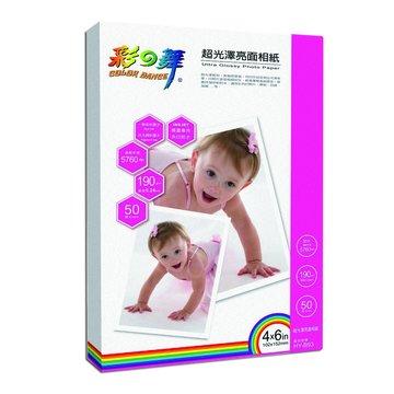 彩之舞 HY-B93超光澤亮面190g/m2 4x6in 50張/包