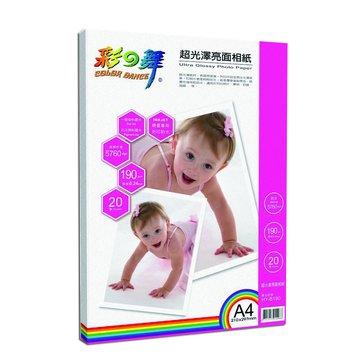 彩之舞 HY-B190超光澤亮面190g/m2 A4 20張/包