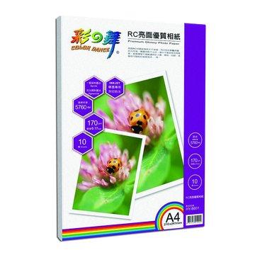 彩之舞 HY-B601 RC亮面優質170g/m2 A4 10張/包