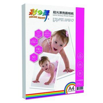 彩之舞 HY-B191 A4噴墨超光澤亮面相紙