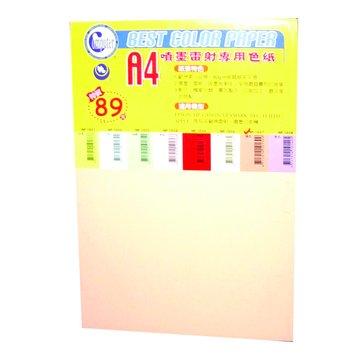 YL 永亮A4噴墨、雷射專用色紙(橘色)100張80磅