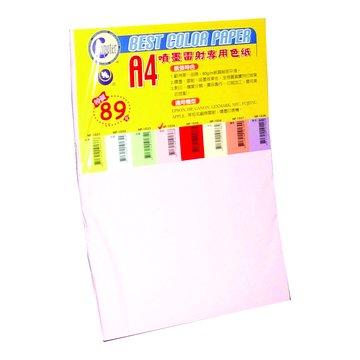YL 永亮 A4噴墨、雷射專用色紙(粉紅)100張80磅