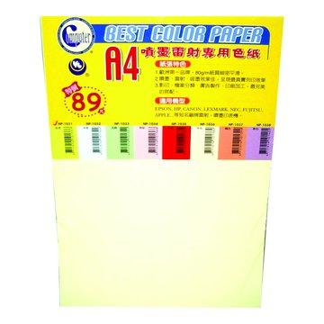 YL 永亮 A4噴墨、雷射專用色紙(黃色)100張80磅