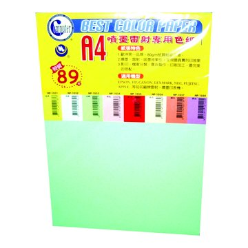 YL 永亮A4噴墨、雷射專用色紙(綠色)100張80磅