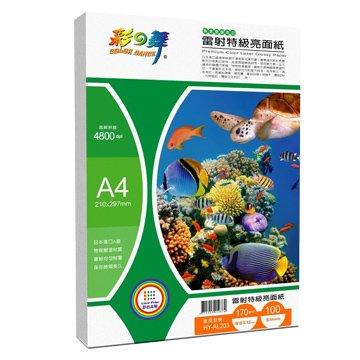 彩之舞 A4雷射特級亮面紙170g 100張/包