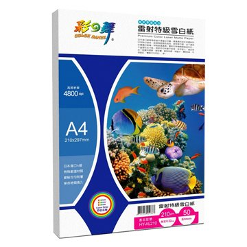 彩之舞 A4雷射特級雪白紙210g 50張/包