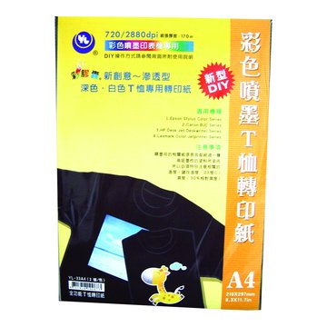 NORTH POWER 彩膠囊彩膠囊A4T恤轉印紙(深色)3張
