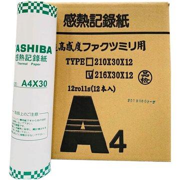 A4傳真紙(216mm*30m)