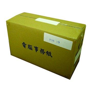OGI 大統3.6*9白色8000張/箱