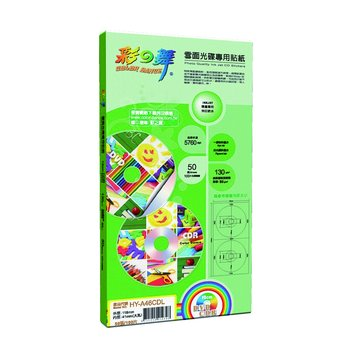 彩之舞 HY-A46CDL 130g 41mm雪面光碟貼紙