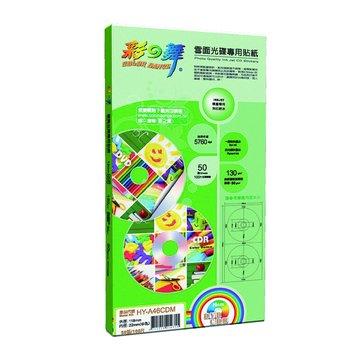 彩之舞 HY-A46CDM 130g 22mm雪面光碟貼紙