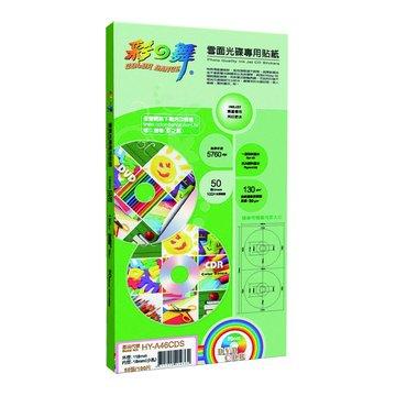 彩之舞 HY-A46CDS 130g 16mm雪面光碟貼紙