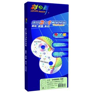 彩之舞 U48660-100 1x2CD (內徑41mm)光碟標籤紙