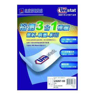 彩之舞 U4267 2*8圓角雷噴墨影印貼紙50張