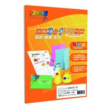 彩之舞 U4267C-10 2*8 3合1透明標籤