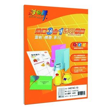 彩之舞 U4274C-10 5*13 3合1透明標籤