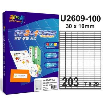 彩之舞 U2609-100 7x29/203格直角雷噴墨專業標籤紙