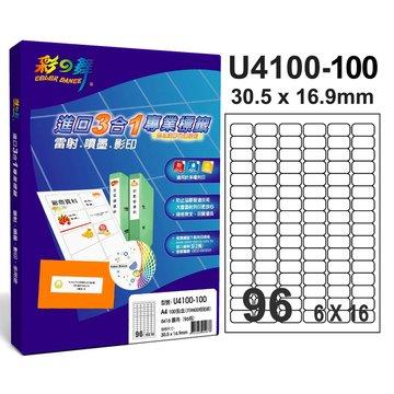 彩之舞 U4100-100 6x16/96格圓角雷噴墨專業標籤紙