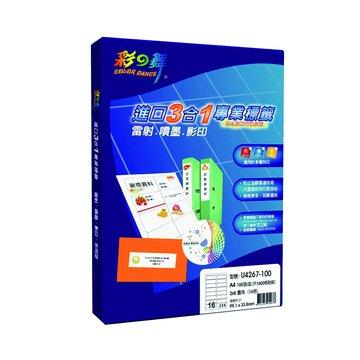 彩之舞 U4267-100 2x8/16格圓角雷噴墨專業標籤紙