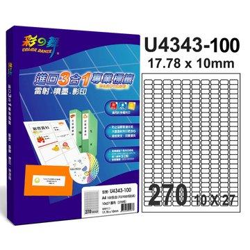 彩之舞 U4343-100 10x27/270格圓角雷噴墨專業標籤