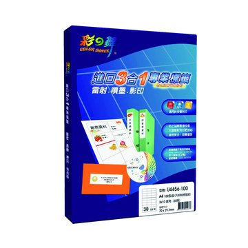 彩之舞 U4456-100 3x10/30格直角雷噴墨專業標籤紙