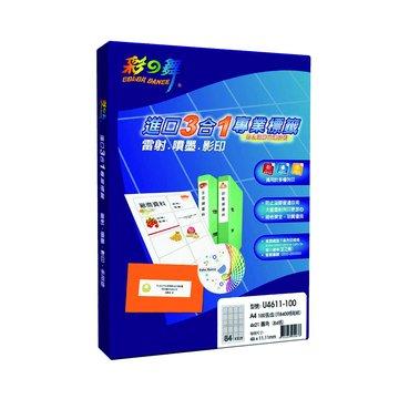 彩之舞 U4611-100 4x21/84格圓角雷噴墨專業標籤紙