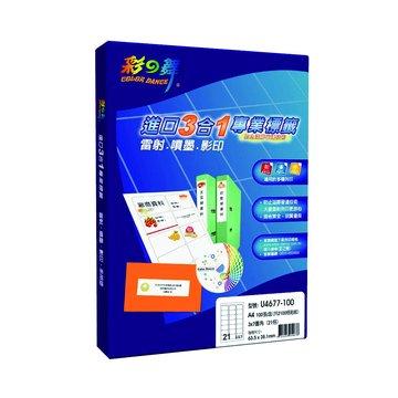 彩之舞 U4677-100 3x7/21格圓角雷噴墨專業標籤紙