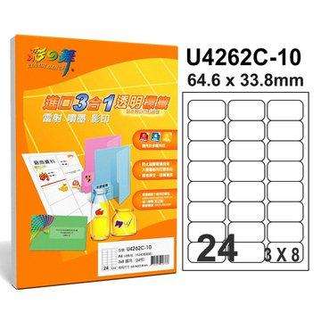 彩之舞 U4262C-10 3x8圓角 24格留邊透明標籤貼紙