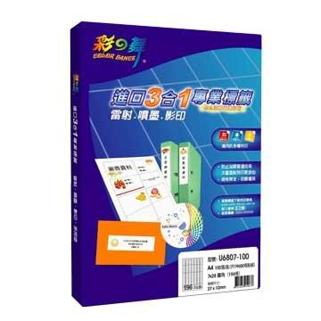 彩之舞 U6807-100 7x28/196格圓角雷噴影印貼紙
