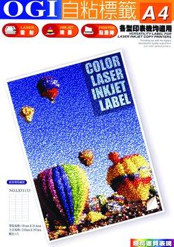 OGI 大統N38024 3*8圓角雷噴墨貼紙