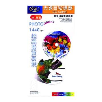OGI 大統C10002G防水光碟亮面標籤紙25張