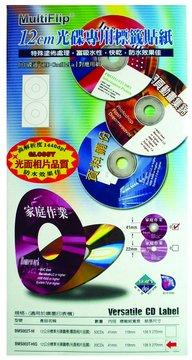 BOMA 寶瑪寶瑪41mm霧面光碟標籤50張BMS002T-HI