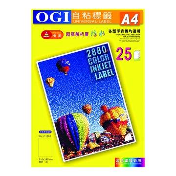 OGI 大統L11001噴墨1*1防水貼紙25張