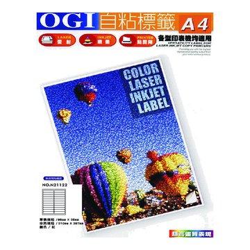OGI 大統N21122雷射噴墨2*11圓角粉紅色影印貼紙