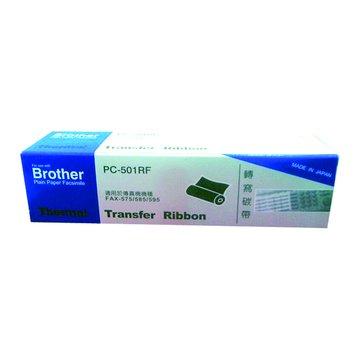 BROTHER PC-501RF(1入)副廠轉寫帶