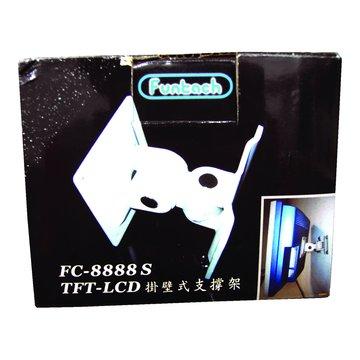 vision 創視FC-8888S TFT-LCD掛璧式支撐架