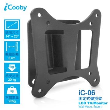 iCooby 固定型 iC-06 / 14
