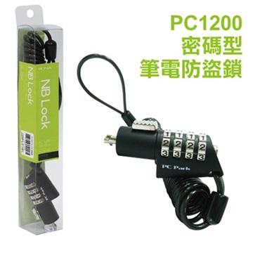 PC Park PC1200筆電防盜鎖(密碼型)