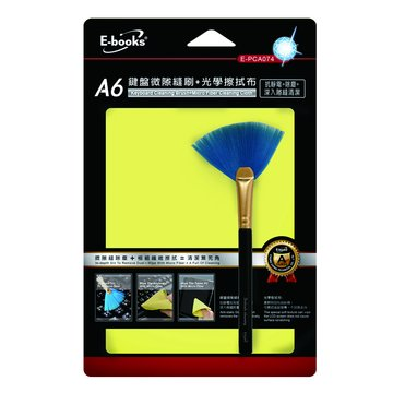 E-books  A6 鍵盤微細縫清潔刷+光學擦拭布