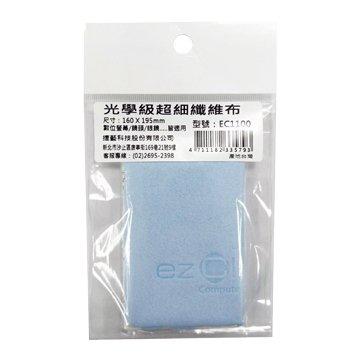 JETART 捷藝EC1100光學級超細纖維布